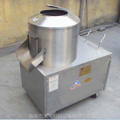 高品质土豆去皮机 胡萝卜白萝卜脱皮机 马铃薯清洗机 马铃薯去皮机厂家直销