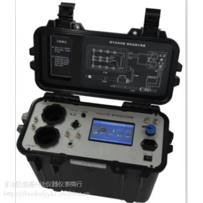 LB-6000型智能烟气汞采样器 废气有毒采集方法