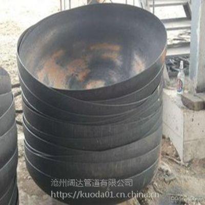 阔达碳钢国标薄壁封头管帽仓储式发货