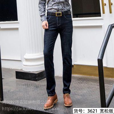 供应杰克威尔奇2018新款加厚商务宽松直筒水洗男士牛仔长裤3621