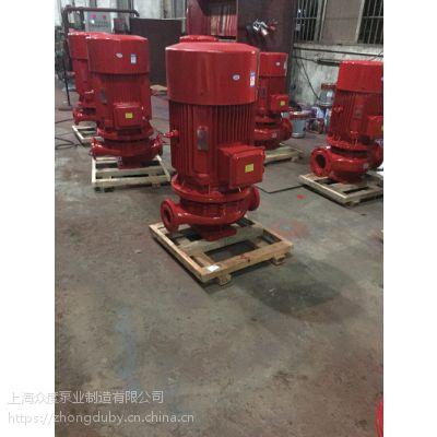 河南安阳立式单级消防泵 XBD9.0/30G-XBL 45KW
