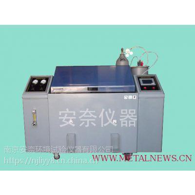 辽宁鞍山上海南京二氧化硫盐雾试验箱生产厂家标准参数