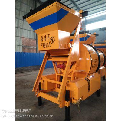 吉林白城鑫旺400型低噪音环保搅拌机厂家直销