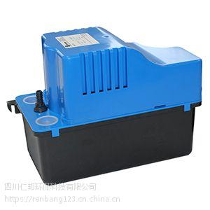 大连全自动空调冷凝水提升泵ZKH供应