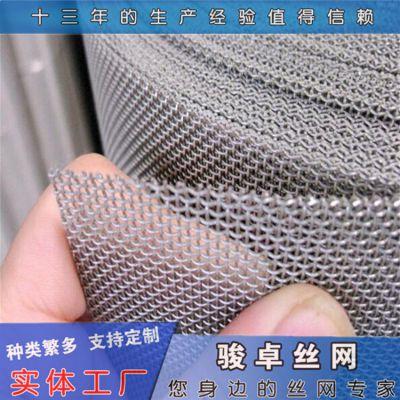 锰钢轧花网 编织矿筛扎花网计算 工厂直销