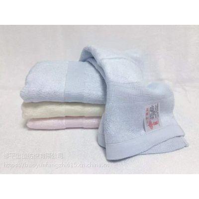 厂家直销中国结竹纤维毛巾素色全竹毛巾批发一件代发7016柔软成人毛巾儿童巾