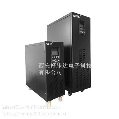 供应陕西山特C系列三相UPS电源
