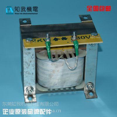 东莞uv镇流器厂家1kw紫外线uv灯镇流器220V晒版机印刷uv镇流器