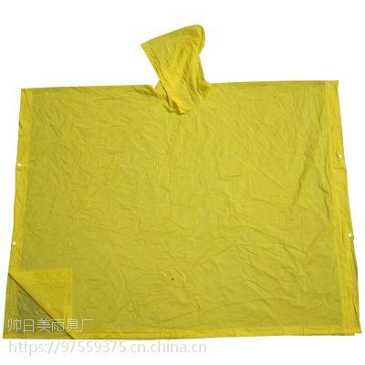 PEVA成人雨披 赛事雨披 旅游雨衣 儿童雨衣 一次性PE雨衣