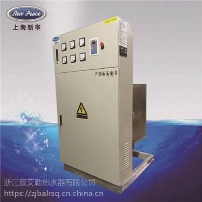 工厂销售360KW宾馆采暖用大功率电热水炉