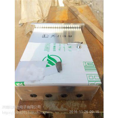 东营比博达防雨配电箱来图纸钣金加工可以喷塑