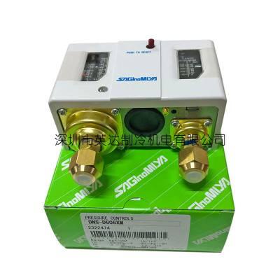 saglnomlya鹭宫高低压压力控制器DNS-D606XMM压力开关