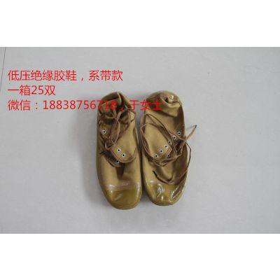供应 低压绝缘胶鞋 抗菌防臭型 高帮橡胶绝缘鞋 作业劳保防护鞋 劳保鞋