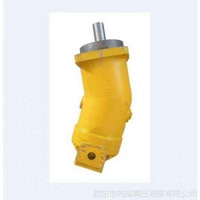 a2f160斜轴式柱塞泵