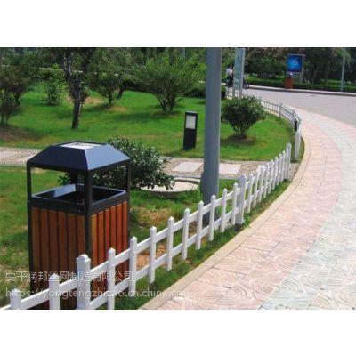 PVC护栏 草坪护栏 京式市政 锌钢围墙 防撞栏