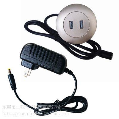 三敏电子 手机充电器 双USB充电器 沙发五金件 插座 家具配件 影院椅