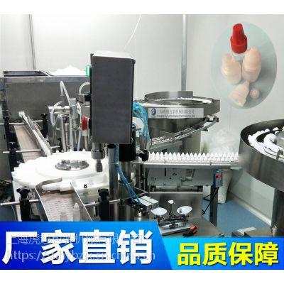 常压 液体2-50ML电子烟油灌装生产线