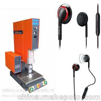 讯器材超声波塑焊机