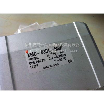 XMD-63DL-M9// 日本SMC 真空阀