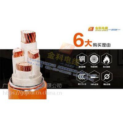 金科厂家(图)|BTTW电缆价格|BTTW