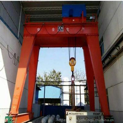 昱嘉生产电动葫芦门式起重机 通用门式起重机10吨至50吨