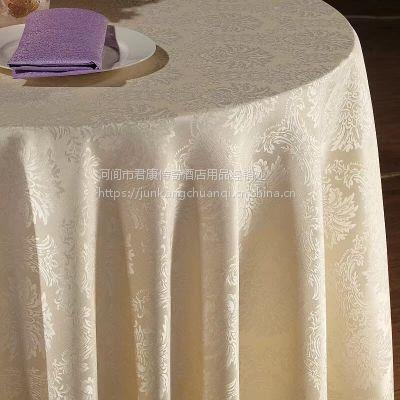 餐饮台布、餐饮布草、餐厅布草、酒店布草、台布厂家