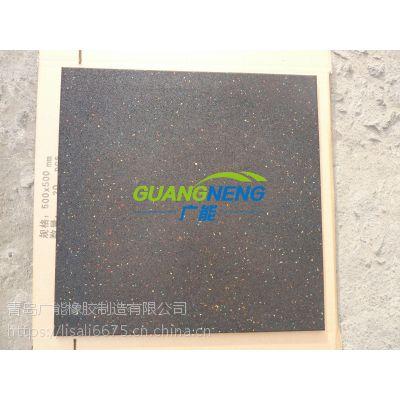 平面20mm 厚健身房橡胶地砖防滑橡胶垫