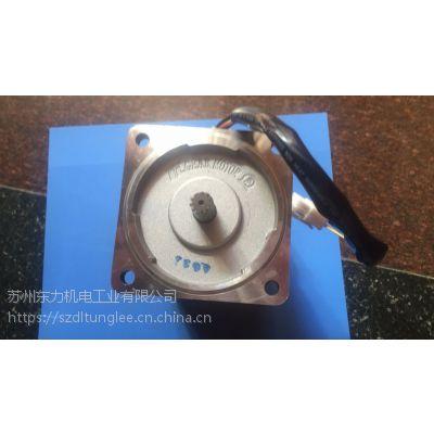 苏州东力锂电池电机5IK90GN-S3