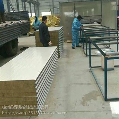 徐州迅辉供应1200型隔热防火墙面用岩棉夹芯板