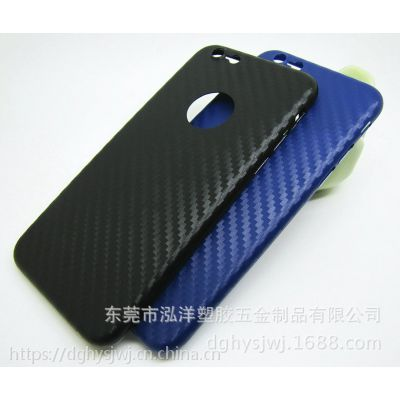 iPhone 6S超薄款磨砂PP壳 苹果6 4.7寸 6Plus PP超薄保护壳磨砂