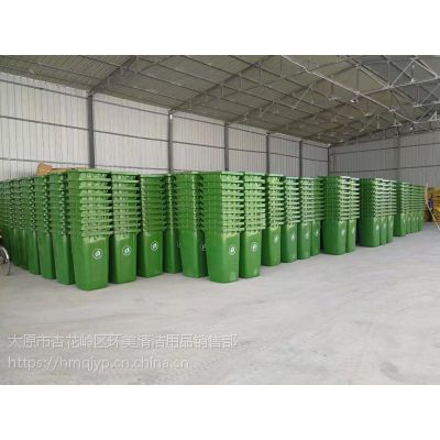 四川垃圾桶厂家、塑料垃圾桶厂家、环卫分类垃圾桶