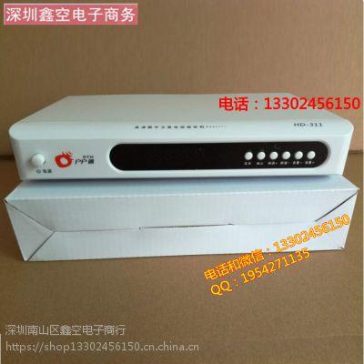 数码天空C套餐HD311正版专用机 新款高清DBOX HD接收机(铁壳机器含1年费用,特价销售)