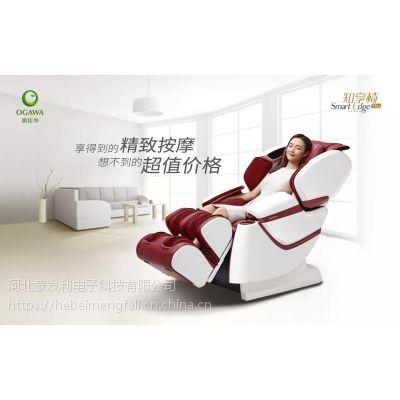 奥佳华OG-6108知享椅