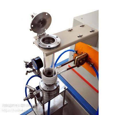 小型实验室专用悬浮炉微型悬浮熔炼炉 真空磁悬浮熔炼炉感应炉