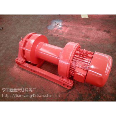 四川西昌天旺1.6T一字式同轴电动提升机械