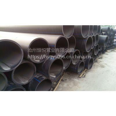 250pe给水管批发价格 国标纯原料生产厂