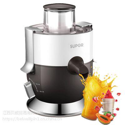 山西苏泊尔总代理商苏泊尔TJE01A-250料理机