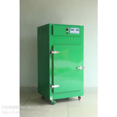 供应隆鑫热风循环烘干机