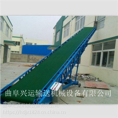 散料挡板运输机运行平稳 装卸货运输设备