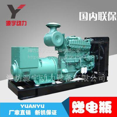 康明斯200千瓦柴油发电机组 报价 200kw发电机组多少钱
