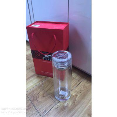 西安希诺玻璃杯做字 陕西希诺直销商供货双层单层希诺玻璃杯