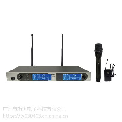 【斯进科技】SJ-MU600 UHF无线麦克风专业U段调频