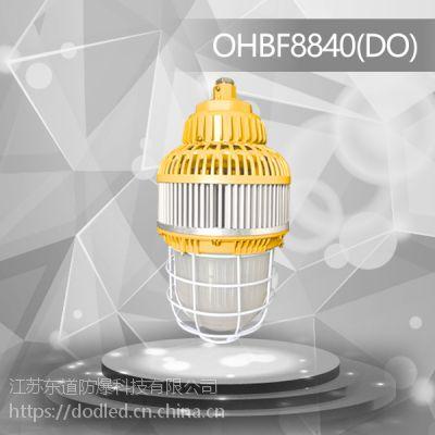 固态免维护LED防爆照明灯 电厂50W/60W弯杆LED防爆灯