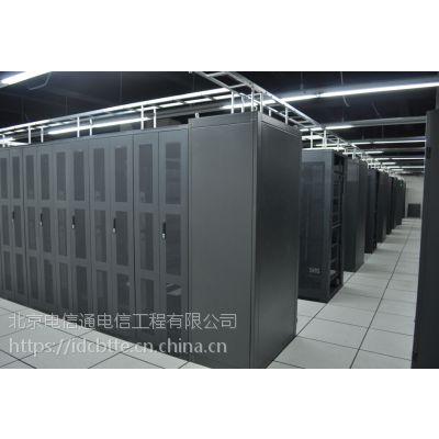 供应单台服务器托管,供应机柜租用,免费网站备案