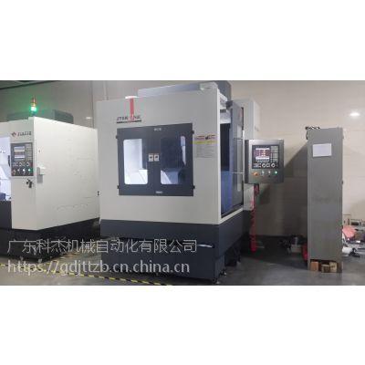 广东佳铁JTGK-750C数控高速机620x750x350mm