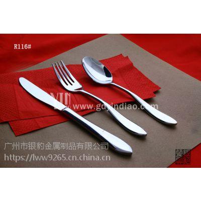 [意式风格]高档不锈钢西餐 刀叉勺 三件套