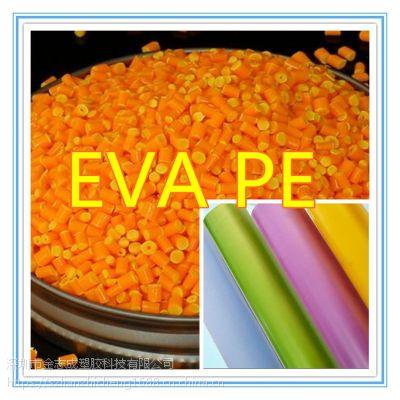 生产定制PE流延膜色母粒 高浓度食品级专用 EVA流延膜色母 淋膜环保色母颗粒 达到UL认证标准