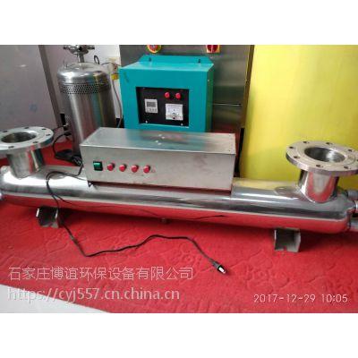 供应河北BeZYX40-2 过流式紫外线杀菌器博谊厂家制造