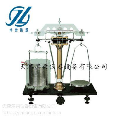 天津津梁9SJ5Kg-1,机械静水力学天平,精密天平