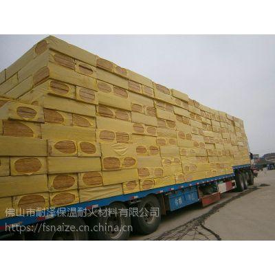 供应汕头岩棉,揭阳岩棉,梅州岩棉,惠州岩棉生产厂家